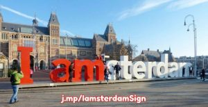 Iconic 'I amsterdam' letters to be banned from Museumplein
