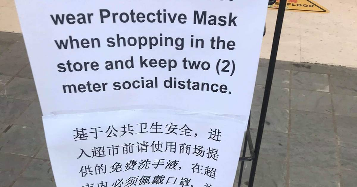 Some Toronto supermarkets require shoppers to wear face masks if they want to enter